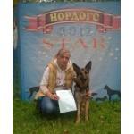 Надежда Ануреева (Инструктор - дрессировщик)